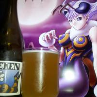 Bieken Honey Ale by Huisbrouwerij Boelens