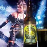 Sea Monster Imperial Stout by Ballast Point
