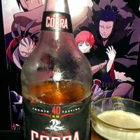 King Cobra 40oz Malt Liquor by Anheuser-Bush
