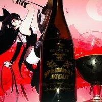 Bourbon Barrel Aged Kopi Luwak Speedway Stout by Alesmith