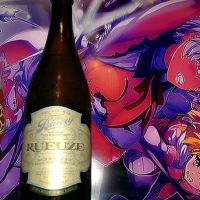 Rueze by the Bruery
