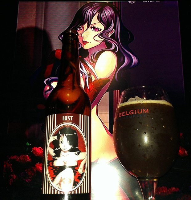 belgian strong dark ale brewerianimelogs anime and beer lore amager bryghus lighting set