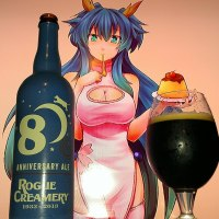 Rogue Creamery 80th Anniversary Ale by Rogue Brewing
