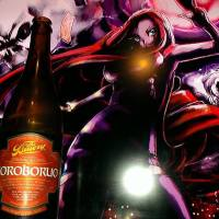Soroboruo by The Bruery