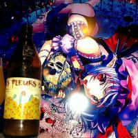 Les Fleurs Du Mal by New Braunfels brewing