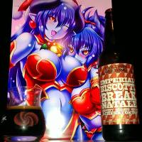 Imperial Biscotti Break Natale Pretty Please With A Cherry On Top by Evil Twin Brewing