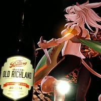 2014 Preservation Series Oaked Old Richland by The Bruery