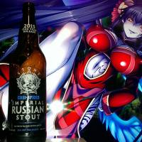 2015 Odd Year Chai-Spiced Imperial Russian Stout by Stone brewing