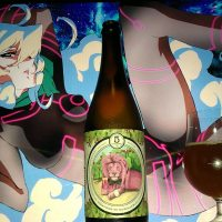 Heavens To Murgatroid (a.k.a Snagglepuss beer) by Five Stones brewing of Cibolo Texas