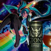 Rainbow Triplin' by Stone brewing