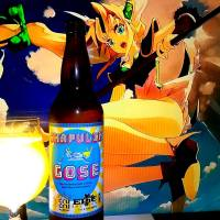Gose Con Chapulines collaboration by Epic Brewing Co and Cerveza Cru Cru